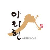 아리헌 icon