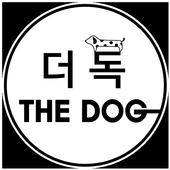 더독 icon