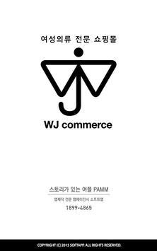 WJ커머스 poster