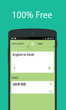 english to hindi translator screenshot 4