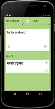 english to hindi translator screenshot 5