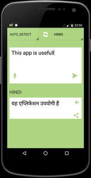 english to hindi translator screenshot 6