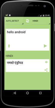english to hindi translator screenshot 8