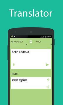 english to hindi translator poster