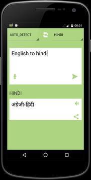 english to hindi translator screenshot 12