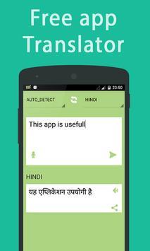 english to hindi translator screenshot 1