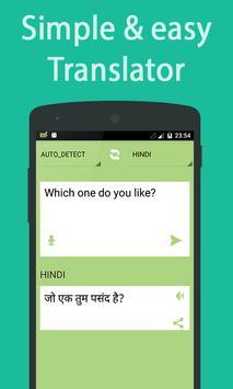 english to hindi translator screenshot 2