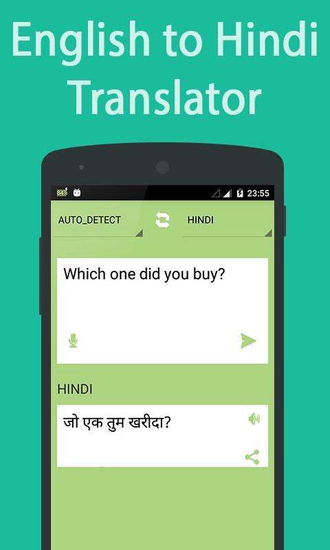 Hindibackstage