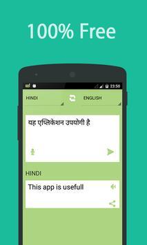 hindi to english translator screenshot 4