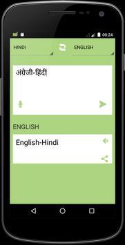 hindi to english translator screenshot 5