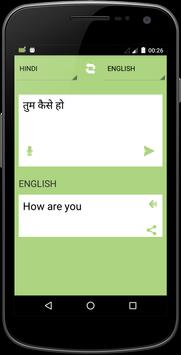hindi to english translator screenshot 6