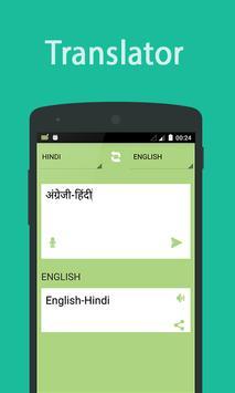 hindi to english translator screenshot 8