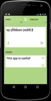 hindi to english translator screenshot 9