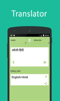 hindi to english translator poster