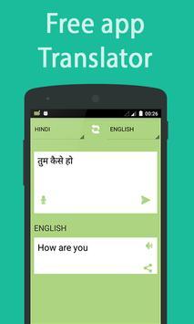 hindi to english translator screenshot 1