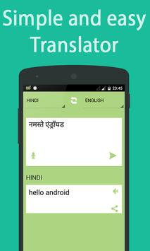 hindi to english translator screenshot 2