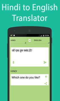 hindi to english translator screenshot 3