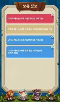 콜라보 screenshot 2