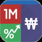 대출이자계산기 - 월이자계산기 주택대출 전세대출 담보대출 중장기대출 icon