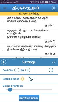 Thirukkural With Meanings screenshot 4