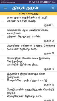 Thirukkural With Meanings screenshot 8
