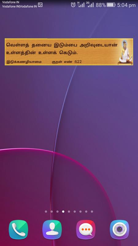 Thirukkural With Meanings APK Download - Free Books ...
