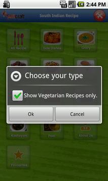 South Indian Recipe screenshot 3