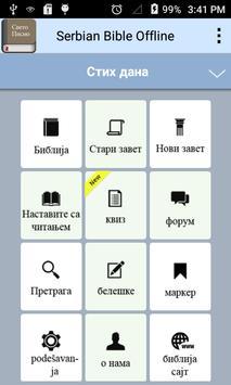 Serbian Bible Offline poster