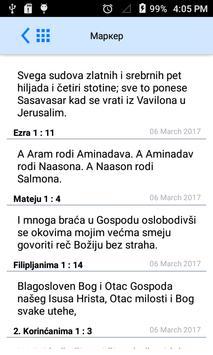 Serbian Bible Offline apk screenshot