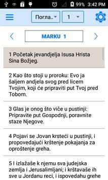 Serbian Bible Offline screenshot 5