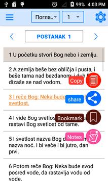 Serbian Bible Offline screenshot 6