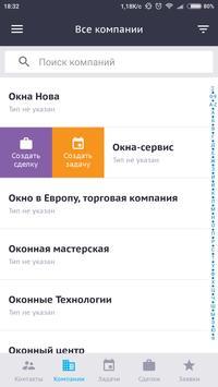SalesapCRM screenshot 2
