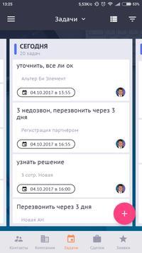 SalesapCRM screenshot 3