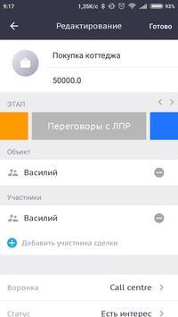 SalesapCRM apk screenshot