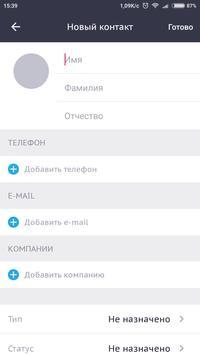SalesapCRM screenshot 6