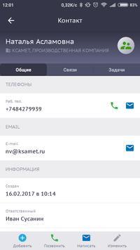 SalesapCRM screenshot 7