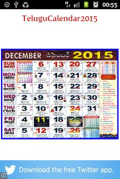 Telugu Calendar apk screenshot