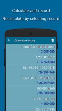 Simple Calculator 截图 9