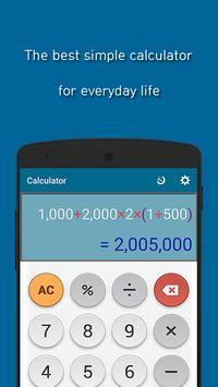 Simple Calculator screenshot 11