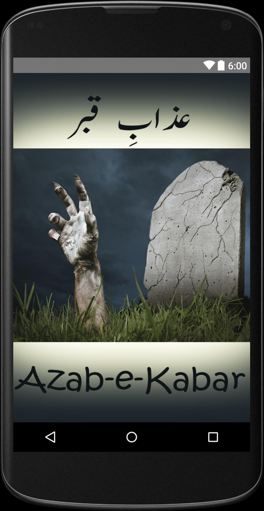 Qabar ka Azab for Android - APK Download