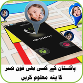 Trace Mobile Number in Pakistan icon