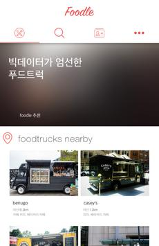 Foodle - Food Trucks Nearby (BETA) apk screenshot