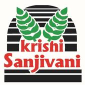 Krishi Sanjivani icon