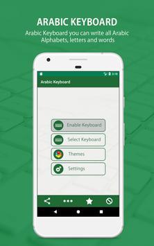 Arabic Keyboard screenshot 5
