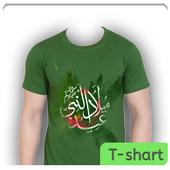 Eid Melaad un Nabi Shirts icon