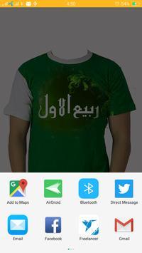 Eid Melaad un Nabi Shirts poster