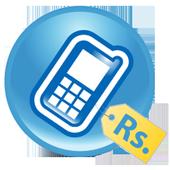 Mobile Prices Pakistan icon