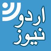 Urdu News icon