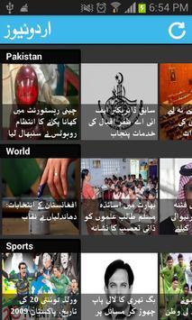 Urdu News screenshot 1