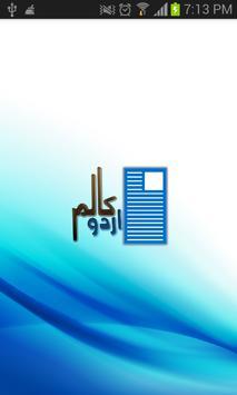 Urdu Columns poster